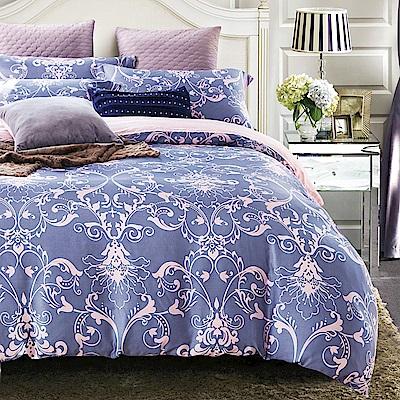 Lily Royal 天絲單人二件式床包組 淡淡的愛戀