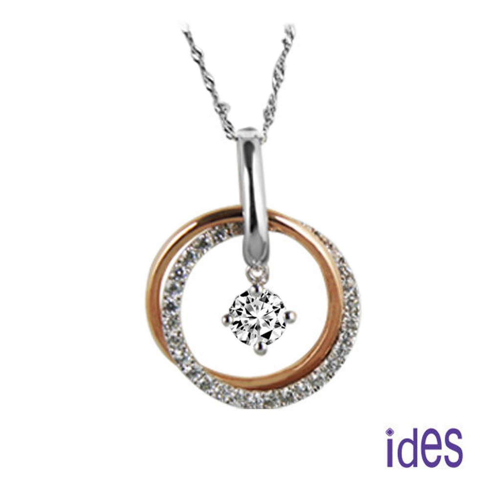 ides愛蒂思 精選30分八心八箭完美車工鑽石項鍊/玫瑰金圓形雙環