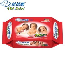 拭拭樂嬰兒超純水柔濕巾85抽/包