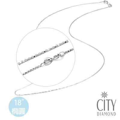 City Diamond引雅 14K白K橢圓K金項鍊 (18吋)