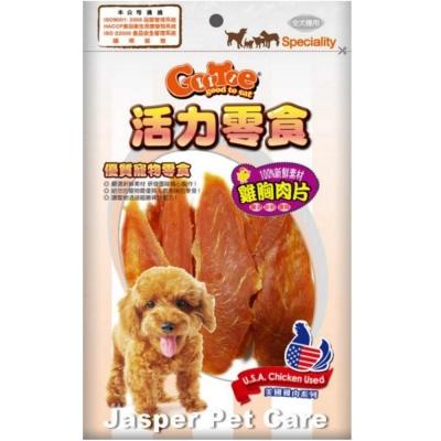 GooToe活力零食 雞胸肉片130g《CR11》