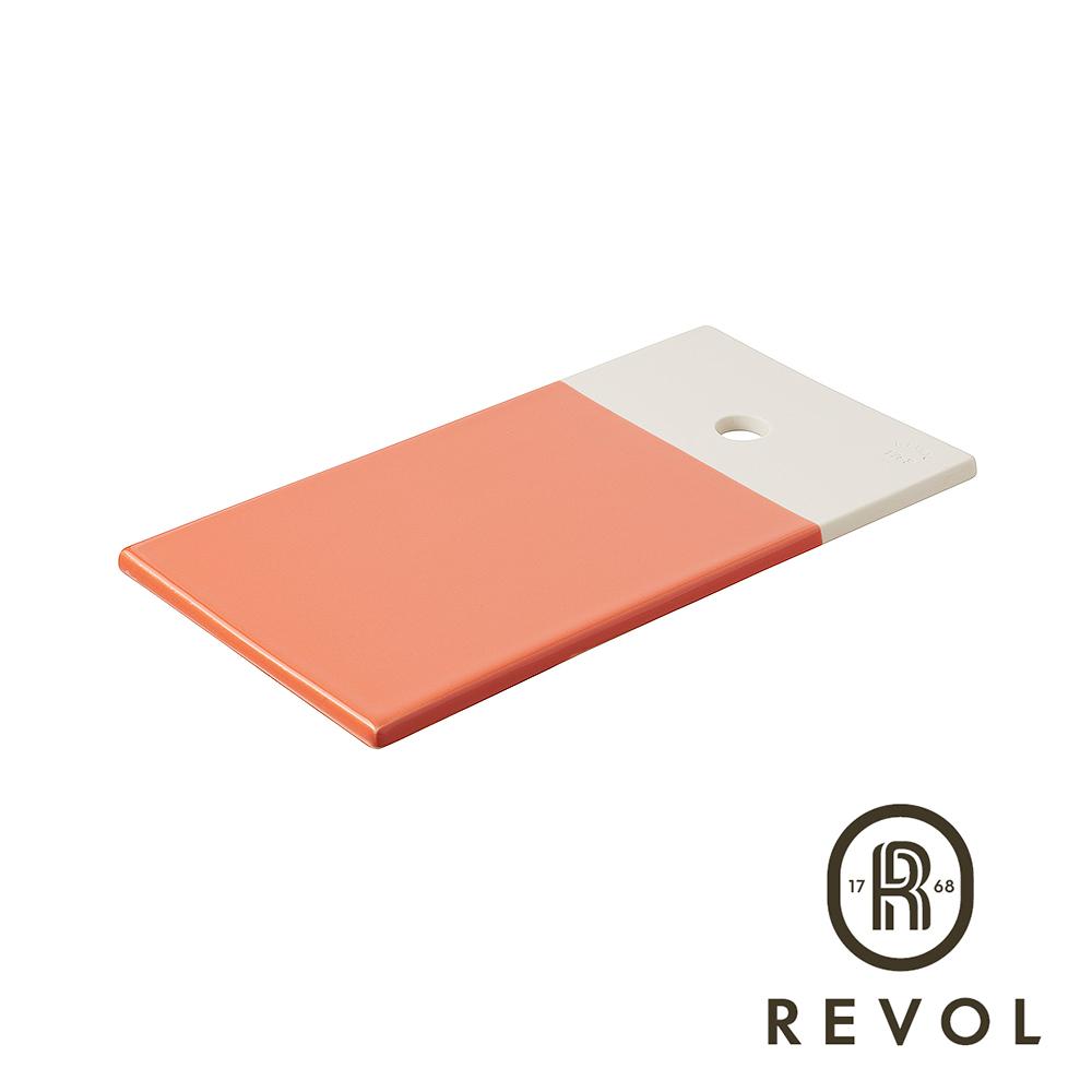法國REVOL Color Lab 雙色長方平盤(橘)