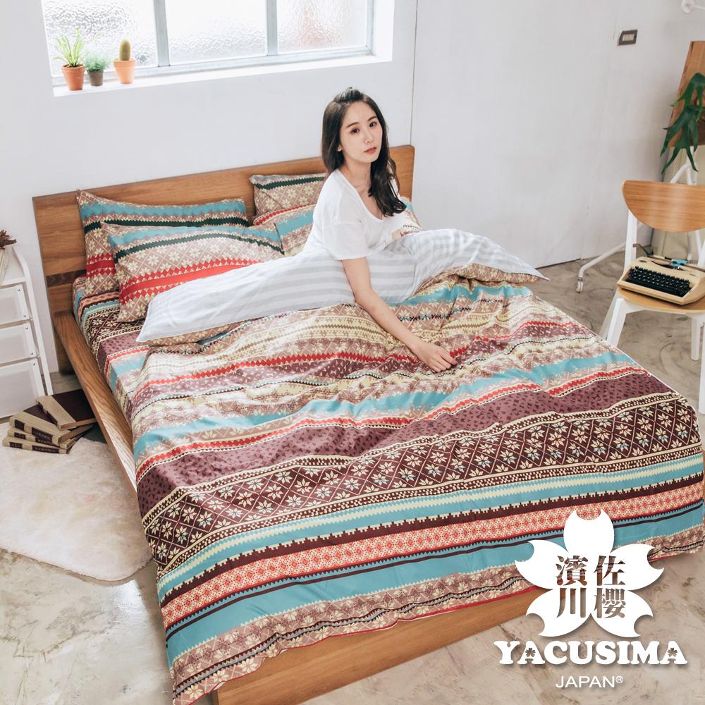 日本濱川佐櫻-邂逅摯愛 文青風柔絲絨加大四件式全鋪棉兩用被床包組