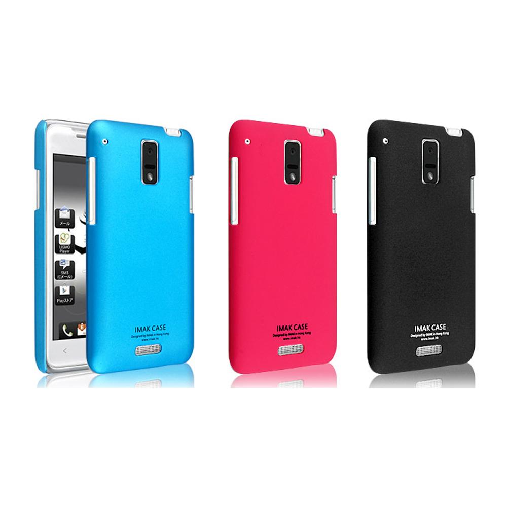 IMAK HTC J Z321E超薄磨砂亮彩保護殼