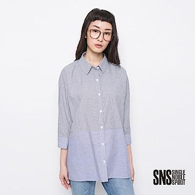 SNS 不羈率性拼接設計條紋襯衫(2色)
