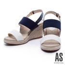 涼鞋 AS 寬版彈力繫帶草編楔型高跟涼鞋-藍