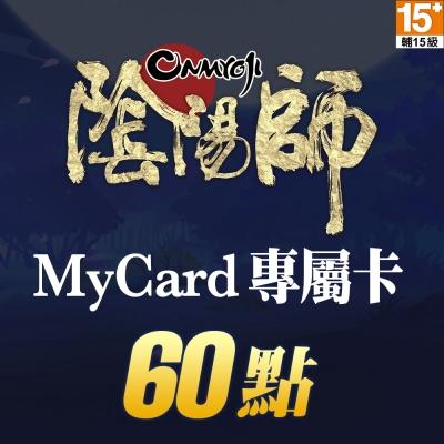 MyCard 陰陽師專屬卡60點