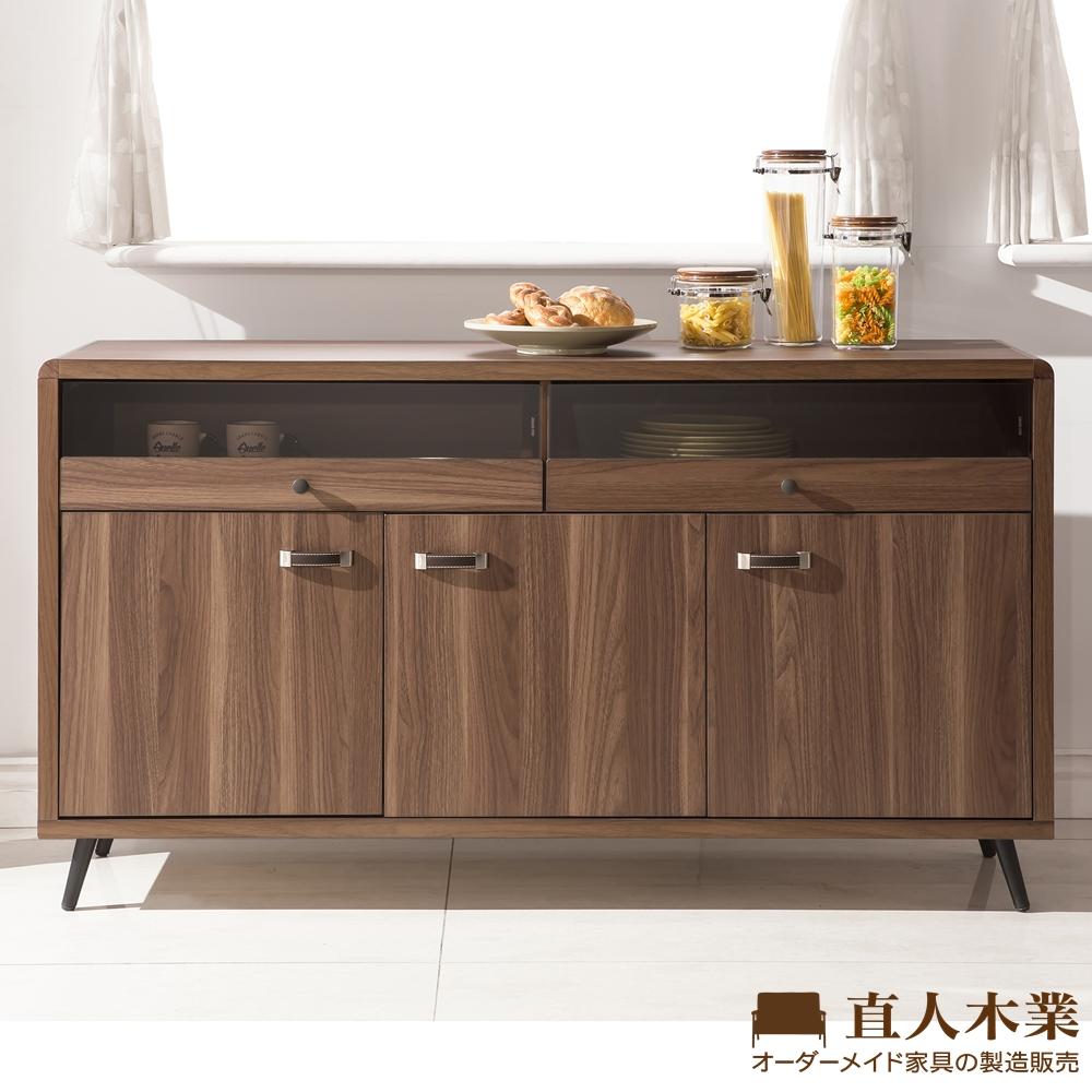 日本直人木業-VISTA輕工業風150CM廚櫃