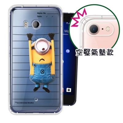 正版Minions小小兵 HTC U11 5.5吋 空壓安全手機殼(筆記本)