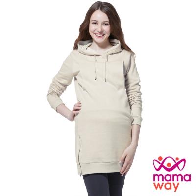 孕婦裝 哺乳衣 造型拉鍊長版刷毛孕哺帽T(共二色) Mamaway