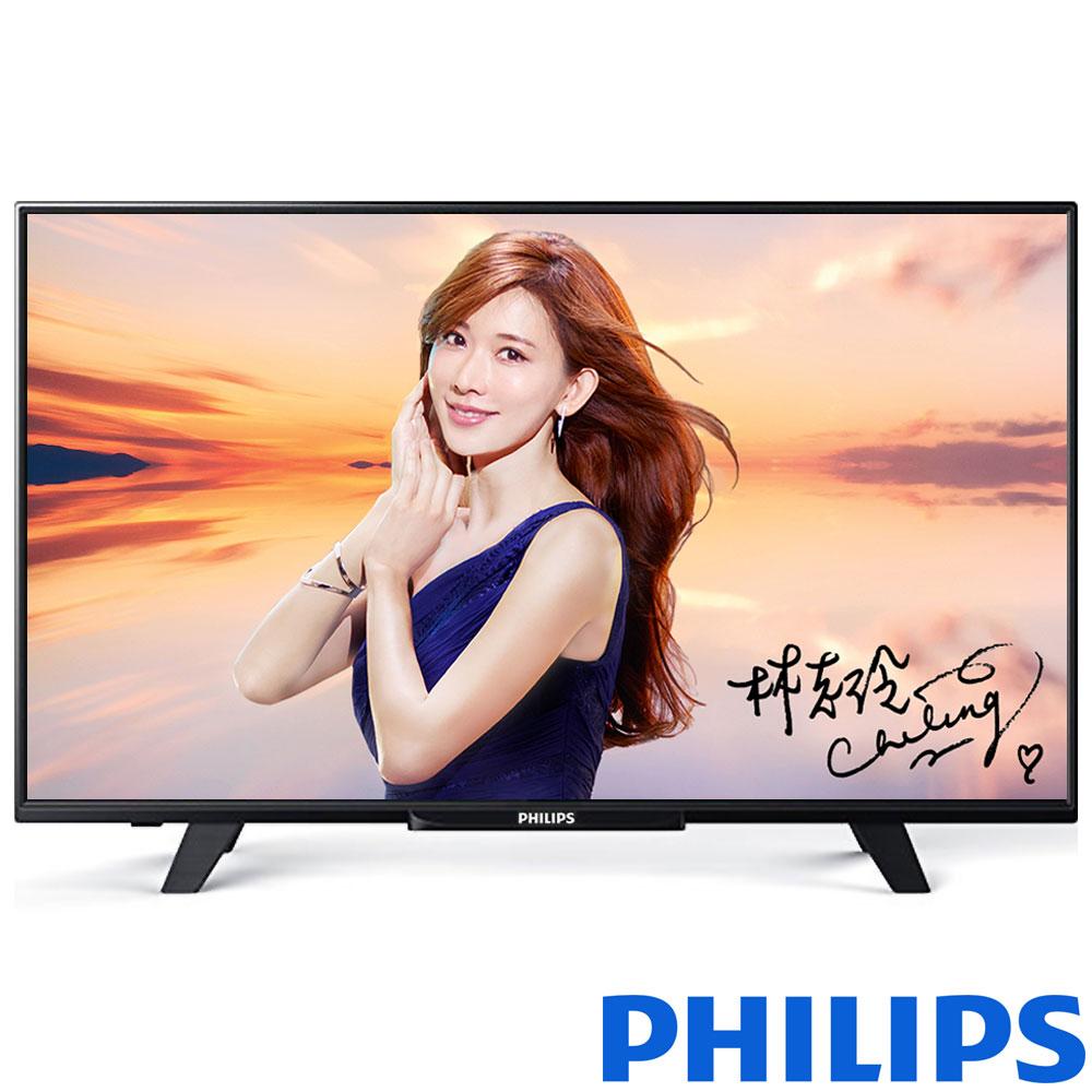 Philips飛利浦 43吋 FHD LED液晶顯示器 視訊盒 43PFH5210