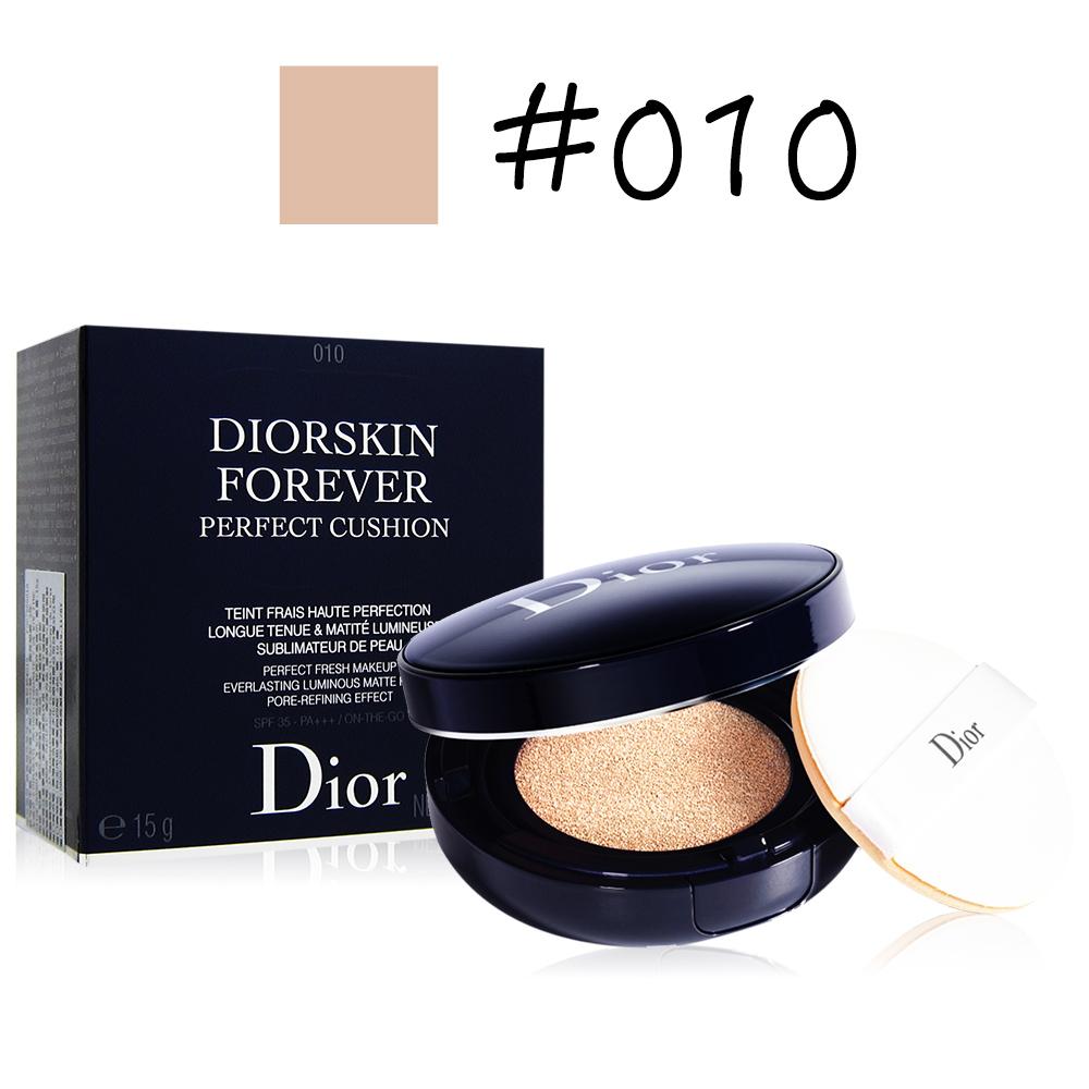 Dior迪奧 超完美持久氣墊粉餅15g#010