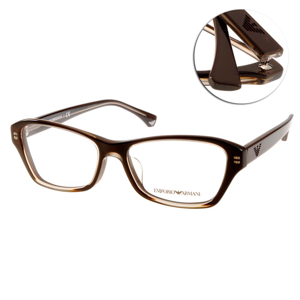 EMPORIO ARMANI眼鏡  義式經典/咖啡#EA3032F 5222
