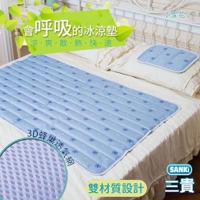 日本三貴SANKI 小雪花3D網冰涼床墊組1床<b>1</b>枕 (<b>9</b>.8kg)