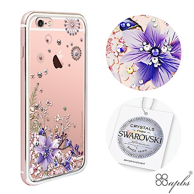 apbs iPhone6s/6 4.7吋施華彩鑽鋁合金屬框手機殼-玫瑰金祕密花園