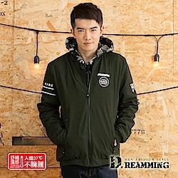 Dreamming 人氣時尚貼布刷毛飛行夾克外套-共二色