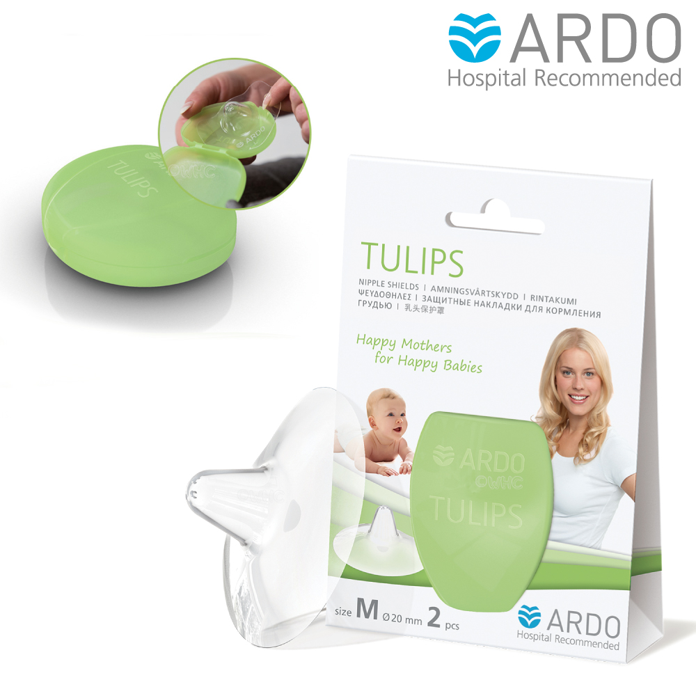 【ARDO安朵】瑞士進口鬱金香乳頭防護保護罩
