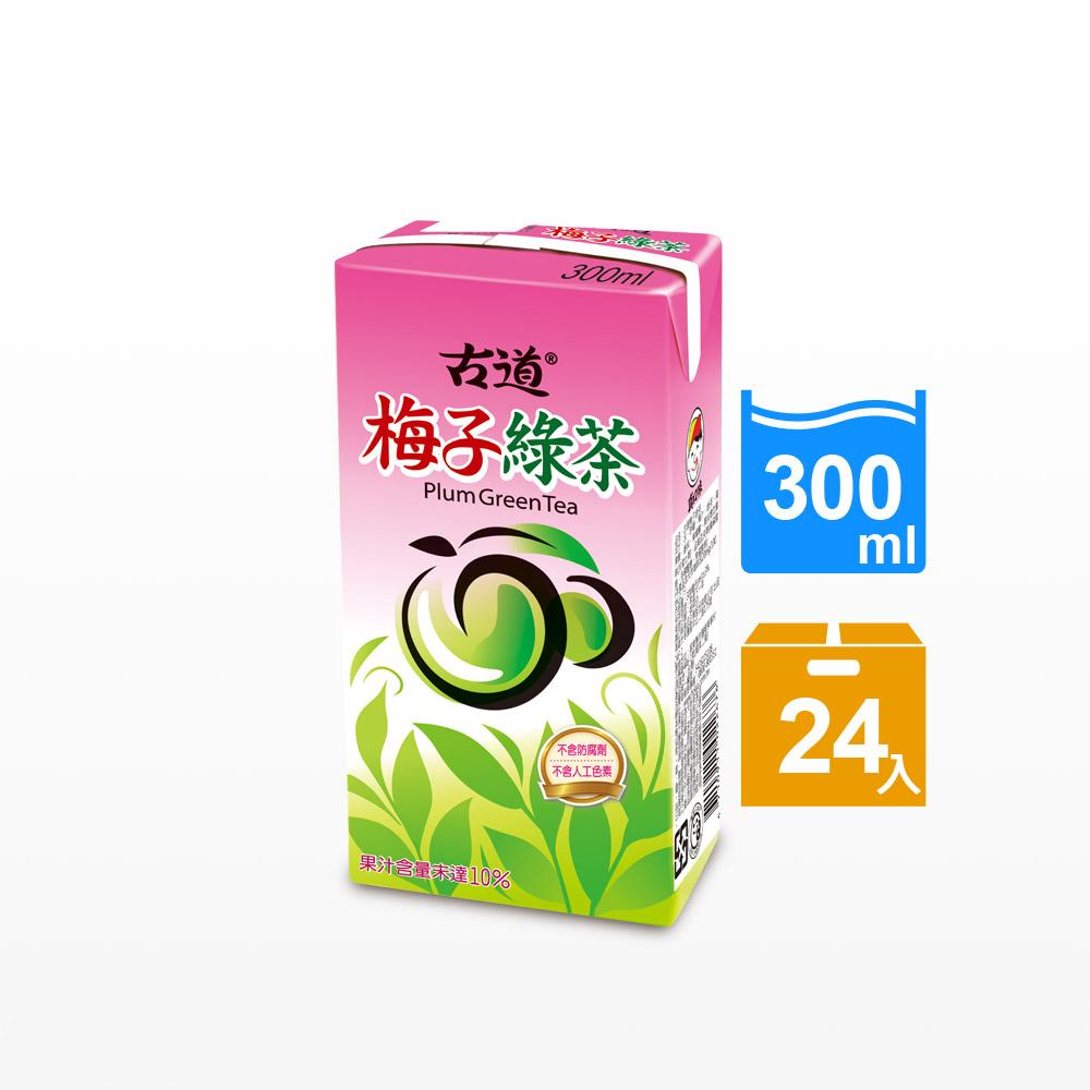 古道 梅子綠茶(300mlx24瓶)