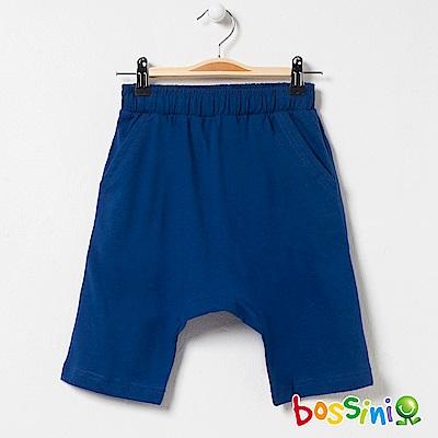 bossini男童-素色針織短褲02海藍