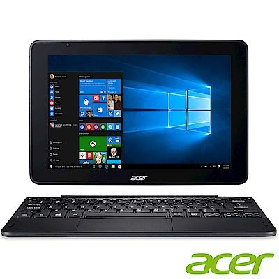 [時時樂限定]acer One S1003-1641 10吋四核心變形觸控筆電
