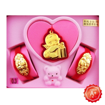 A+ 愛的禮物彌月金飾套組 (0.3錢)