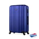 AT美國旅行者24吋Hartford極簡立體硬殼四輪TSA行李箱(深藍)