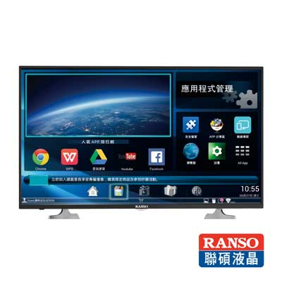RANSO聯碩-39型智慧聯網-LED液晶顯示器-視訊盒-39R-I6C