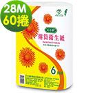 百吉牌小捲筒衛生紙(28mx6捲)