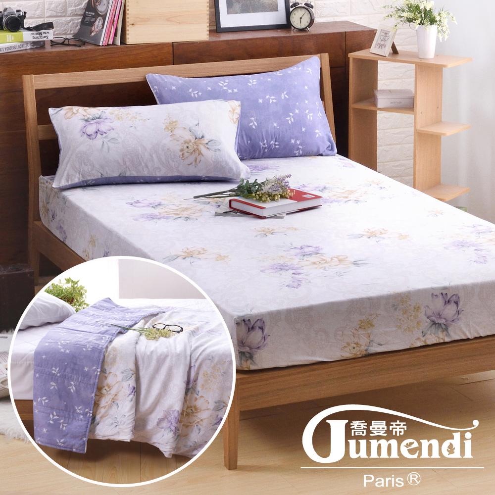 喬曼帝Jumendi-詩意花夢 法式時尚單人天絲萊賽爾纖維涼被床包組