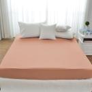 Cozy inn 簡單純色-梅子咖-200織精梳棉床包(雙人)