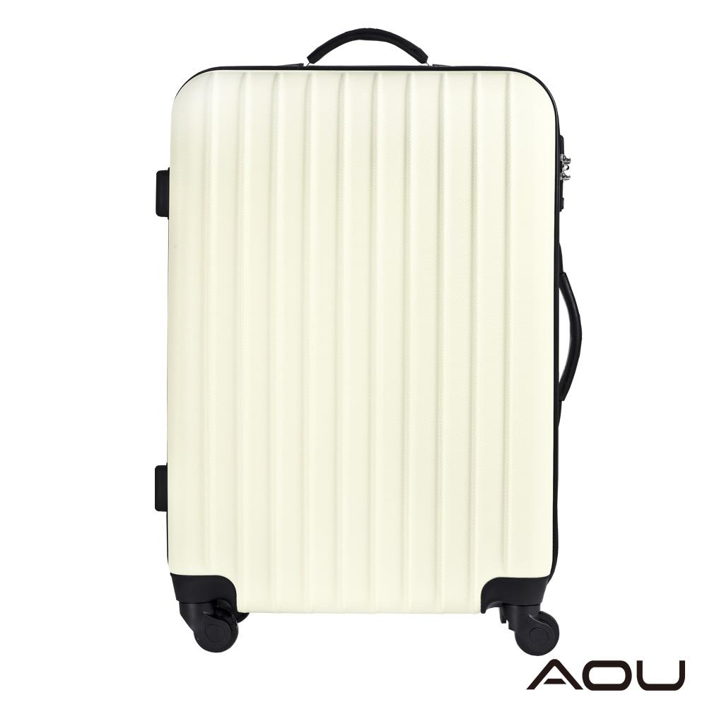 AOU 28吋 輕量TSA海關鎖 霧面拉鍊硬殼旅行箱行李箱 (時尚白) 90-008A