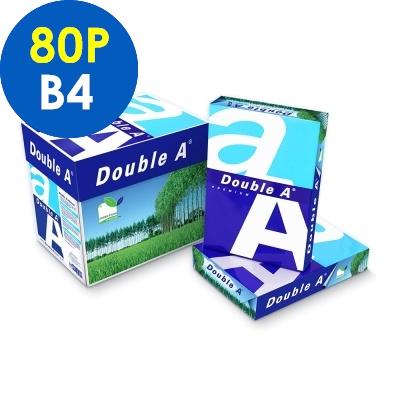 Double A 多功能影印紙 80g B4 (5包/箱)