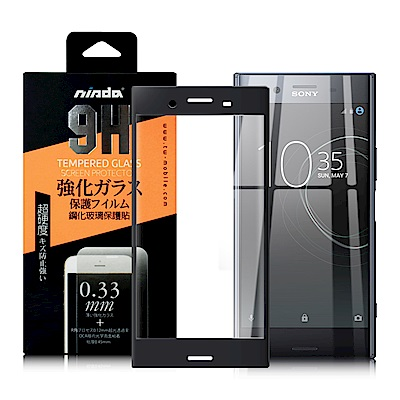 NISDA for SONY XZ Premium 滿版鋼化 0.33mm玻璃保...