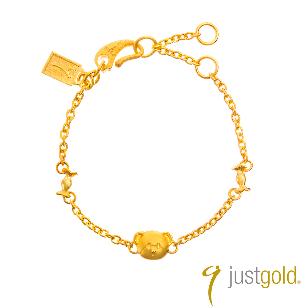鎮金店Just Gold 黃金手鍊-小熊印記(糖果)