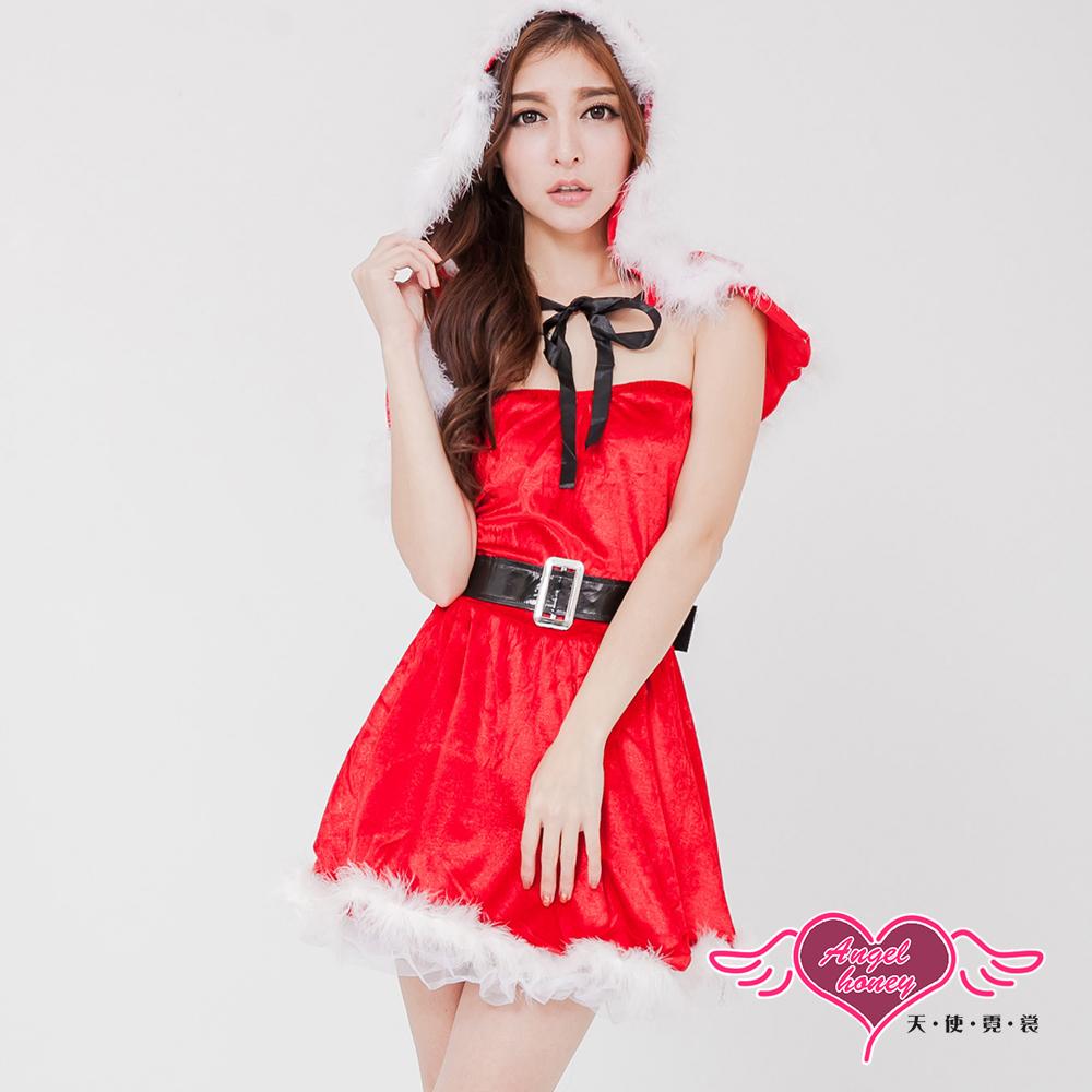 聖誕服 木屋渡假童話女孩 角色服(紅F) AngelHoney天使霓裳