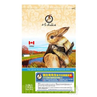 Mr.Rabbit 瑞比兔先生 全方位機能食(天竺鼠專用) 2.5kg / 5.5磅