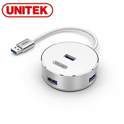 UNITEK 優越者鋁合金4埠USB3.0HUB集線器(白色)30CM