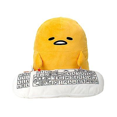 日版 Sanrio三麗鷗 蛋黃哥 工作好累懶懶der PC抱枕 手靠墊 絨毛娃娃
