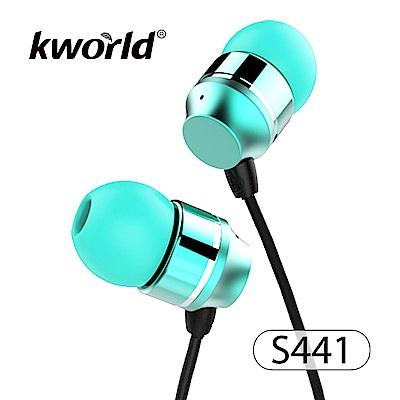 廣寰音樂耳機麥克風 S441