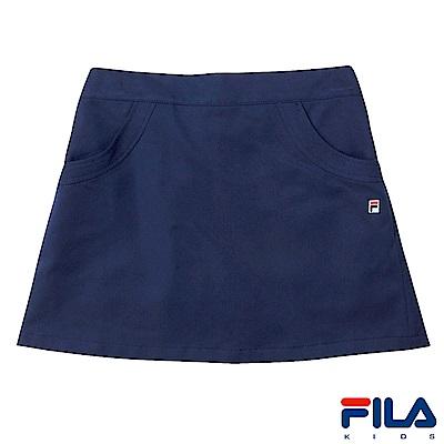 FILA KIDS 女童吸濕排汗平織短裙-丈青5SKS-4415-NV