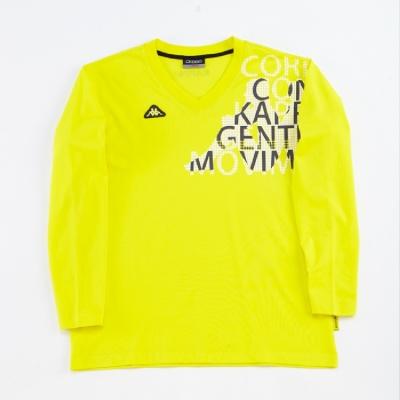 KAPPA 義大利時尚BESTDRY吸濕排汗型男彩色長袖衫~清黃