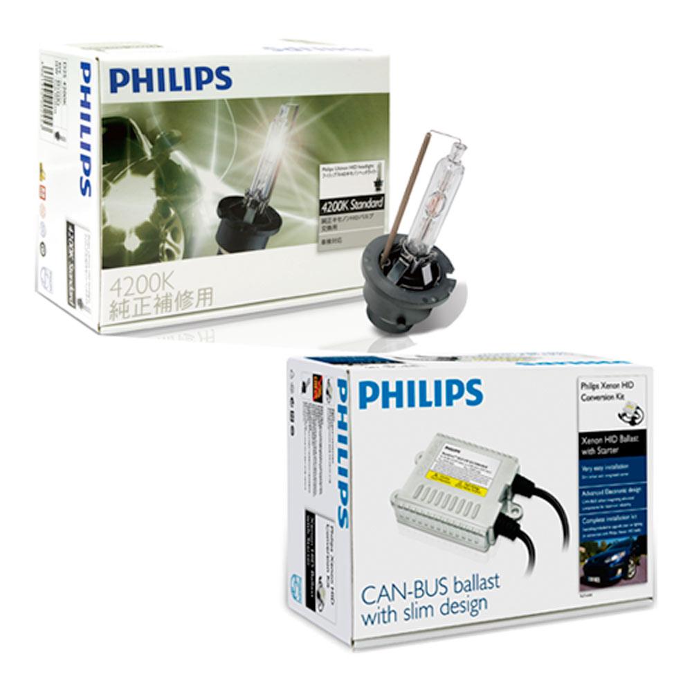 PHILIPS飛利浦 4200K  HID 氙氣車燈升級套件-H4遠近燈