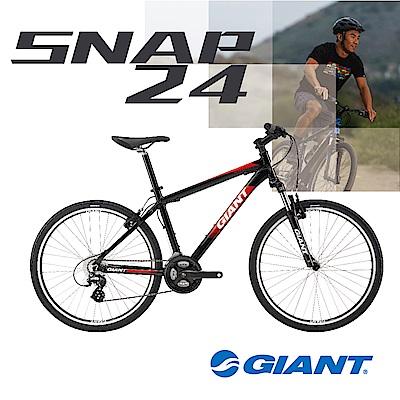 GIANT SNAP 24 都會輕越野自行車