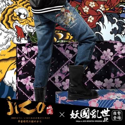 地藏小王 BLUE WAY 妖國亂世系列-妖國之虎浮世繪中腰彈性直筒褲