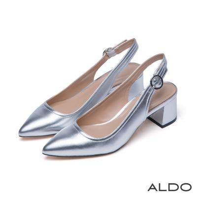 ALDO-原色真皮金屬圓環後拉帶尖頭跟鞋-耀眼銀色