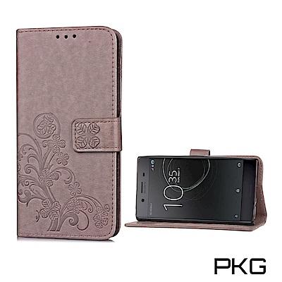 PKG SONY XZ Premium 側翻式皮套-精選皮套系列-幸運草-灰