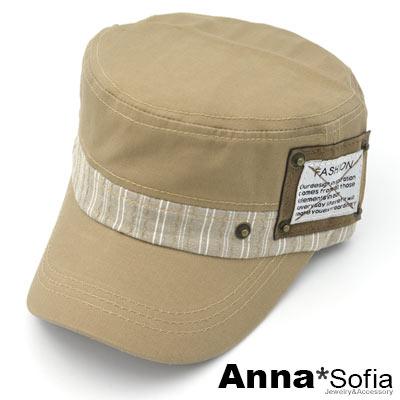 AnnaSofia-直紋條飾側布貼-棒球帽軍帽-卡其系
