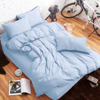舒柔 精梳棉 二件式枕套床包組 單人 天藍 提案