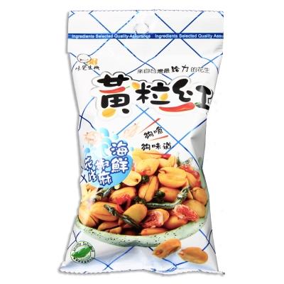 黃粒紅 海鮮椒麻花生(60g)