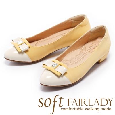 Fair-Lady-Soft芯太軟-馬卡龍拼色低跟鞋-黃